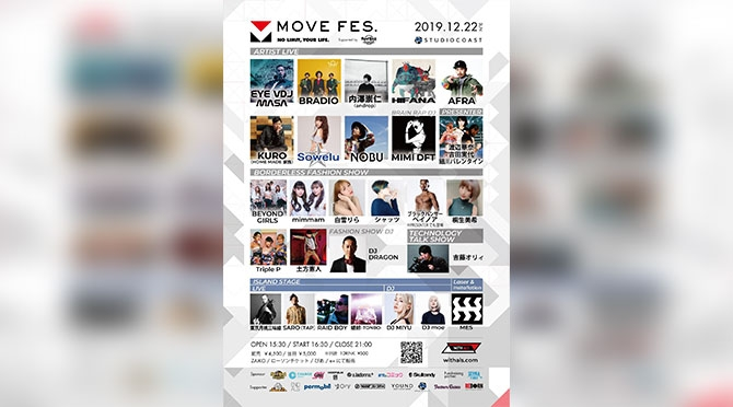 MOVE FES. 2019 Supported by Hard Rock Experience