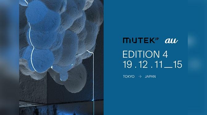 MUTEK.JP 2019