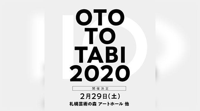 OTO TO TABI 2020