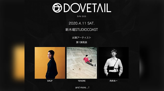 DOVETAIL S/N 003