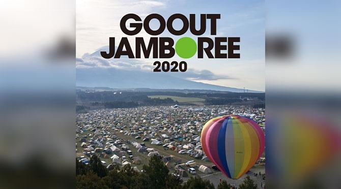 GO OUT CAMP JAMBOREE 2020
