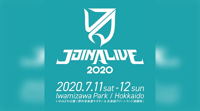 JOIN ALIVE 2020