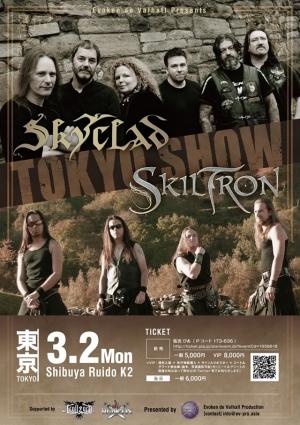 Skyclad / Skiltron