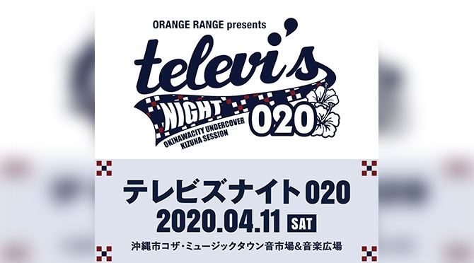 "ORANGE RANGE presents ""テレビズナイト020"""