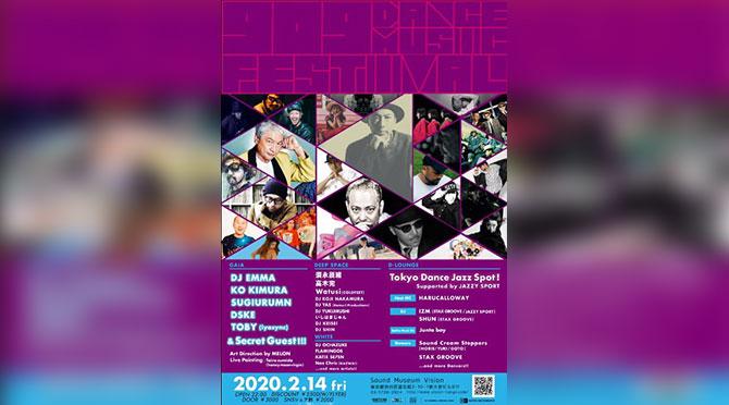 http://www.vision-tokyo.com/event/909-dance-music-festival?lang=