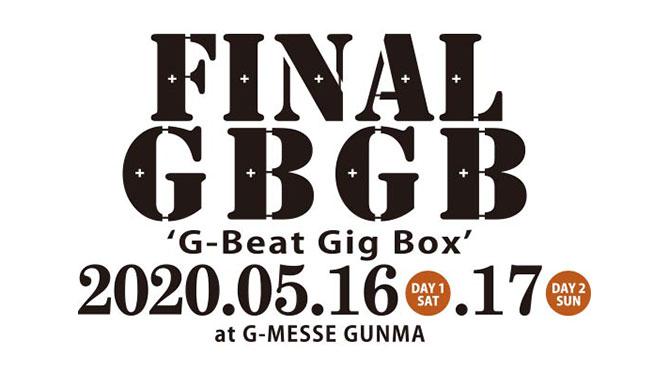 FINAL GBGB 2020 'G-Beat Gig Box'