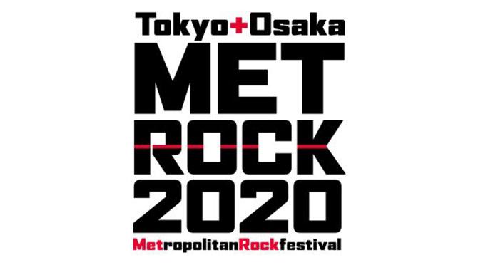 METROPOLITAN ROCK FESTIVAL 2020