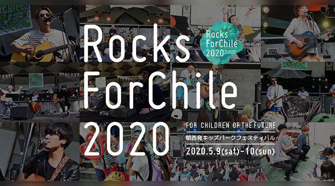 Rocks ForChile 2020