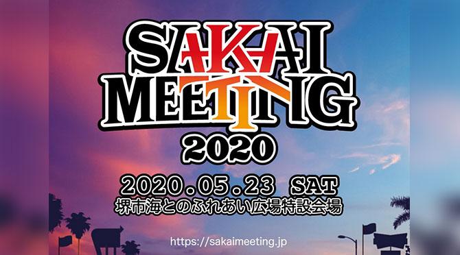 SAKAI MEETING 2020