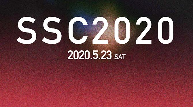Shimokitazawa SOUND CRUISING 2020