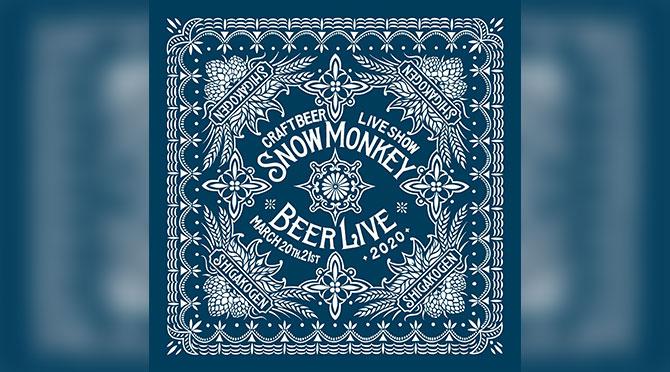 SNOW MONKEY BEER LIVE 2020