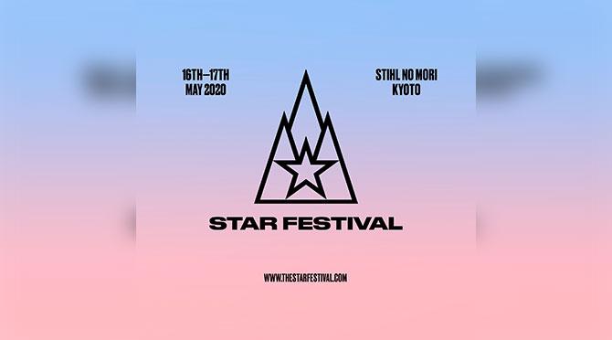 STAR FESTIVAL 2020
