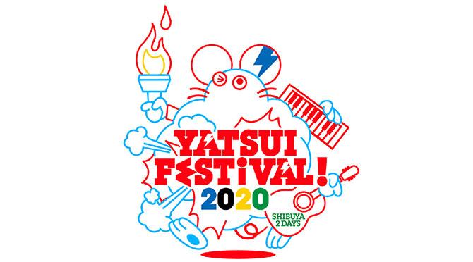 YATSUI FESTIVAL! 2020