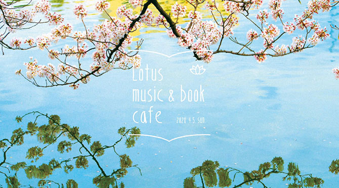 Lotus music & book cafe'20