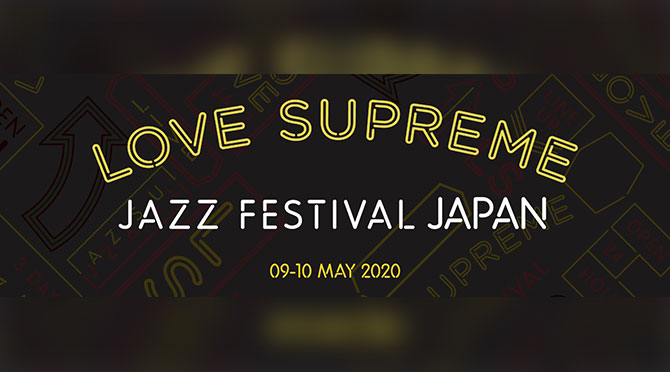 LOVE SUPREME JAZZ FESTIVAL JAPAN 2020