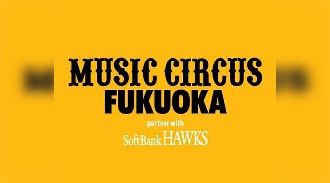 MUSIC CIRCUS FUKUOKA 2020