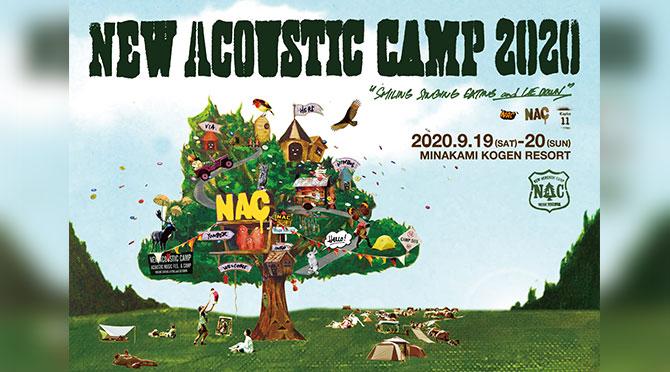 New Acoustic Camp 2020 〜わらう、うたう、たべる、ねっころがる。〜