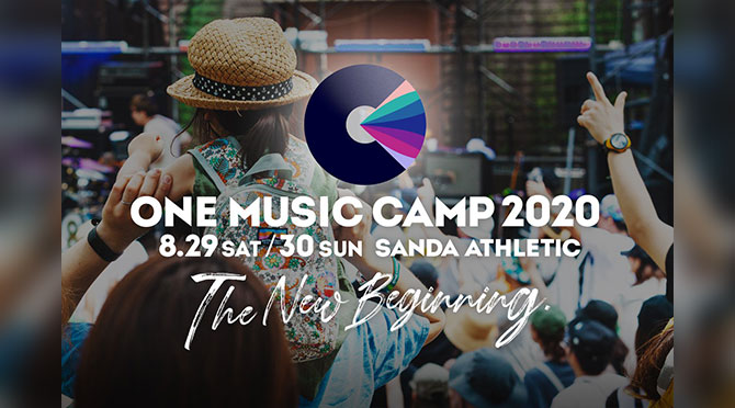 ONE MUSIC CAMP 2020