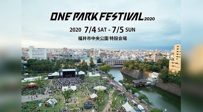 ONE PARK FESTIVAL2020