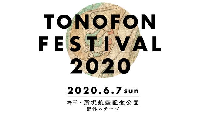 TONOFON FESTIVAL 2020