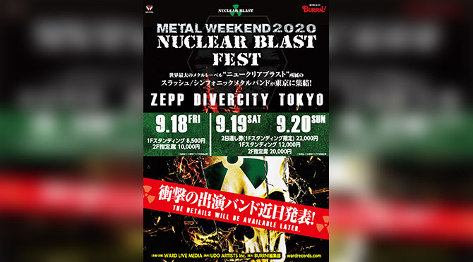 METAL WEEKEND 2020