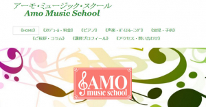 Amo Music School