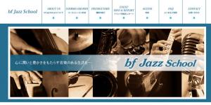 bf Jazz School 田端校