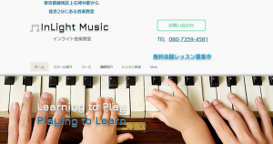 InLight Music School