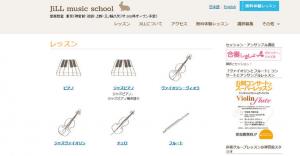 JiLL music school 池袋スタジオ