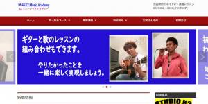 渋谷K2ミュージックアカデミー