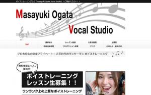 Masayuki Ogata Vocal Studio 大泉学園本校