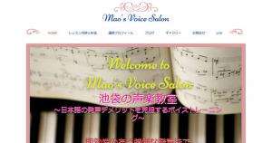 Mao's Voice Salon