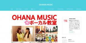 OHANA MUSIC