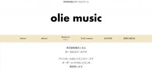 olie music