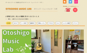 オトシゴ・ミュージック・ラボ