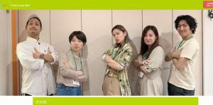 ボーカルレッスンミュウ 渋谷校