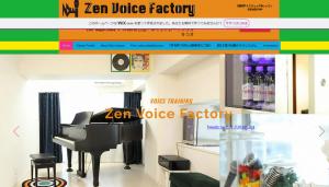 Zen Voice Factory