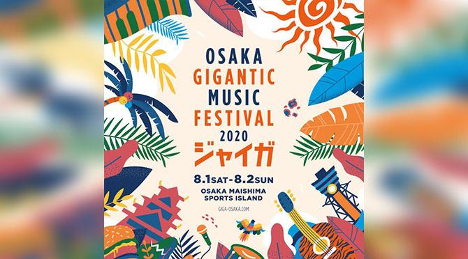 OSAKA GIGANTIC MUSIC FESTIVAL 2020-ジャイガ-