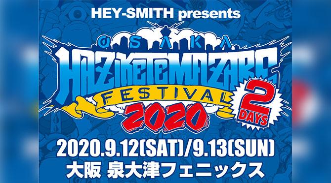 OSAKA HAZIKETEMAZARE FESTIVAL 2020
