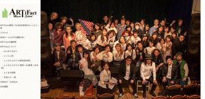 アーティファクトミュージックスクール御茶の水本校
