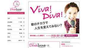 Divaluxe西麻布シャンテ校