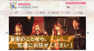 Festa Music Salon