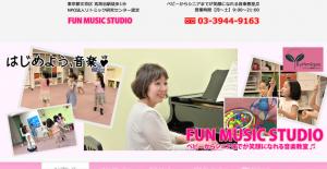FUN MUSIC STUDIO