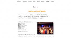 Gramercy Vocal Studio