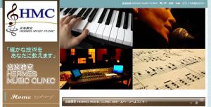 HERMES MUSIC CLINIC