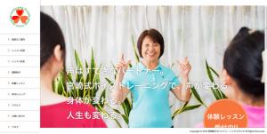 宮崎絢子ボイストレーニングスタジオ
