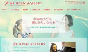 MK MUSIC ACADEMY