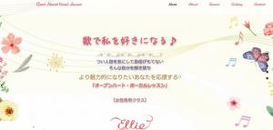 Open Heart vocal lesson(女性専用)