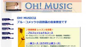 OH! MUSIC音楽教室