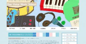 ONE VOICE MUSIC SCHOOL